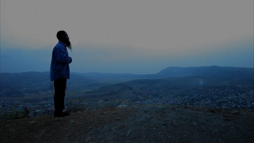 This is my land Tamara Erde Documentaire 20 avril 2016 écoles Israël Palestine