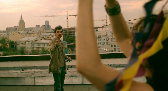 film documentaire - Happily Ever After Tatjana Božić 3 février 2016 relations amoureuses