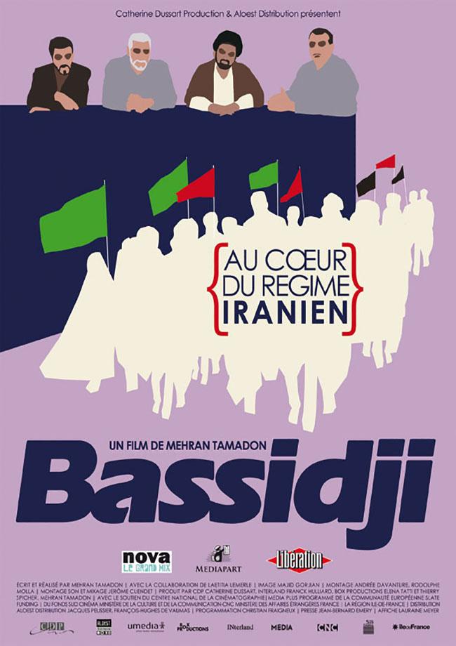 Bassidji - affiche Mehran Tamadon 20 octobre 2010 documentaire islamisme Iran