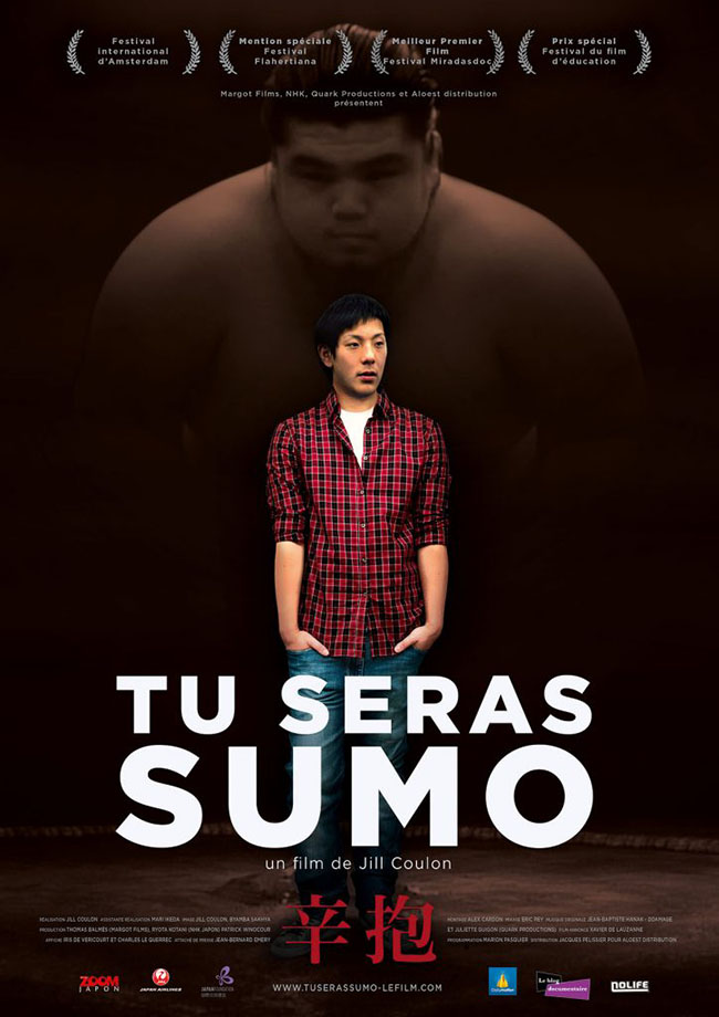 Tu seras Sumo - affiche Jill Coulon documentaire 13 mars 2013