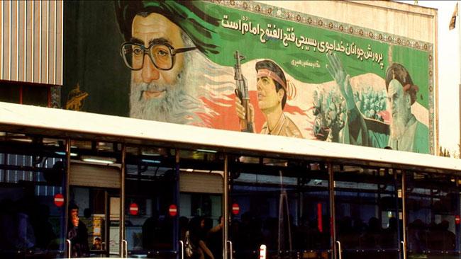 Bassidji Mehran Tamadon 20 octobre 2010 documentaire islamisme Iran