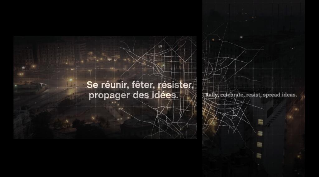 film pédagogique culturel - Universcience rendez vous sur la place - carton titre