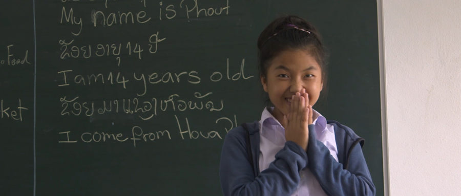 'Grandir', documentaire de commande réalisé par Jill Coulon, produit par Aloest Films